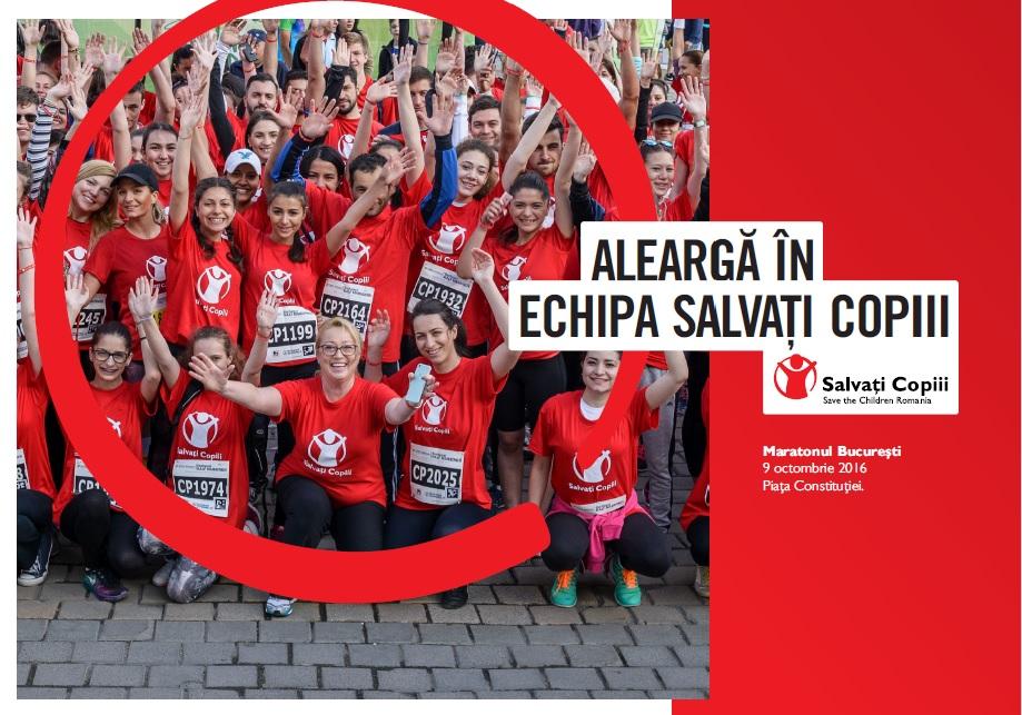 echipa-salvati-copiii-la-maraton-9-octombrie